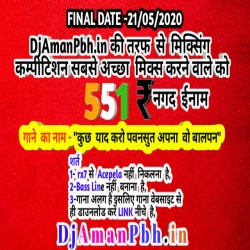 Kuch Yaad Karo Mix Dj Vivek Ambedkarnagar Mp3 Song